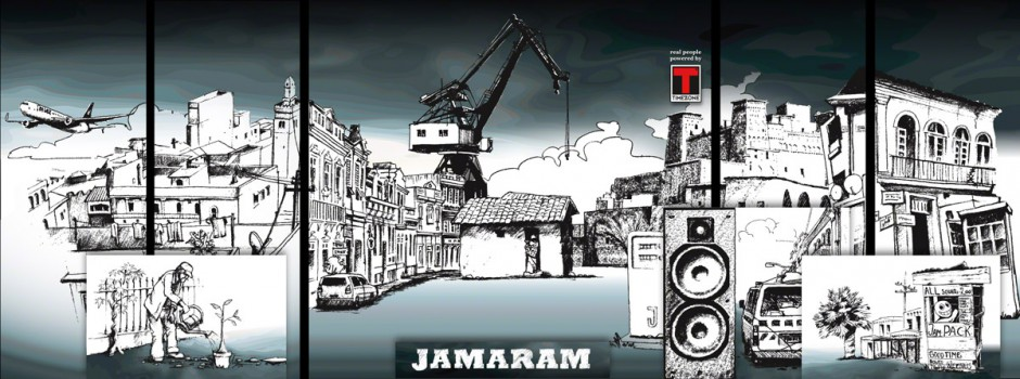 jamaram stage design 2014