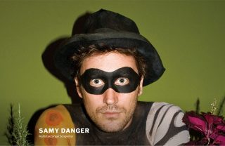 responsive website samy danger